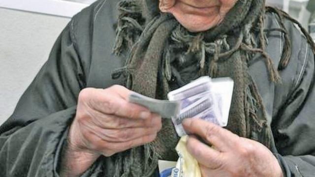 От днес в пощенските станции започва изплащането на пенсиите за