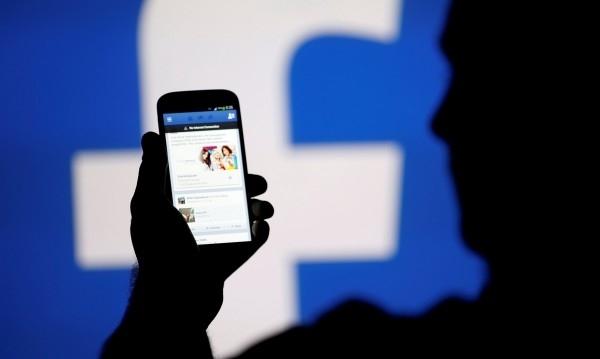 Aмериканският технологичен концерн Facebook обяви в понеделник, че ще открие