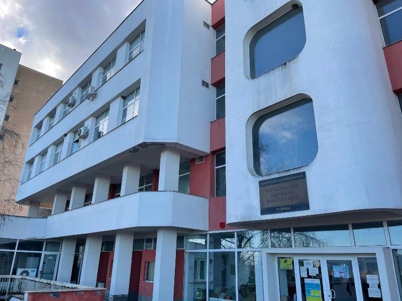 От Регионалната здравна инспекция във Враца излязоха с подробности за