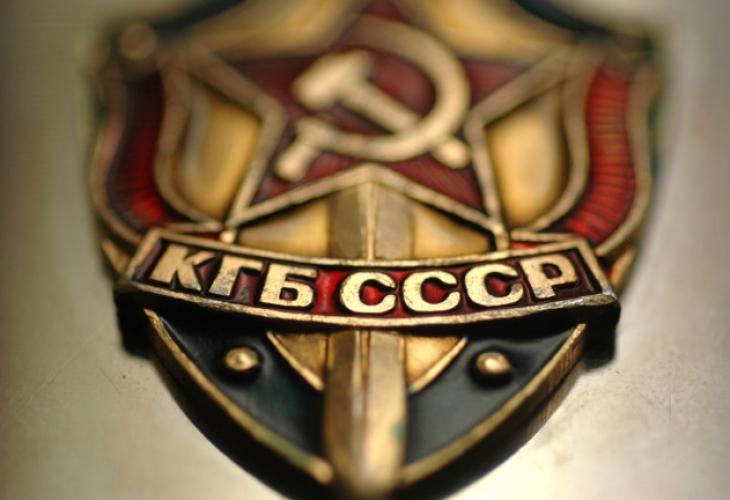 Починал е генералът от КГБ Филип Бобков, съобщават световните осведомителни