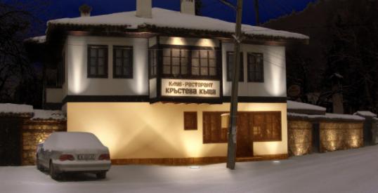 От МБАЛ-Берковица излязоха с благодарствено писмо към собствениците на ресторант