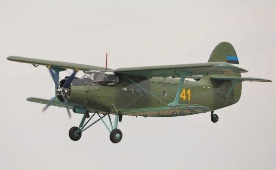 Дезинфекцията от въздуха в ромския квартал на Ямбол приключи. Самолет