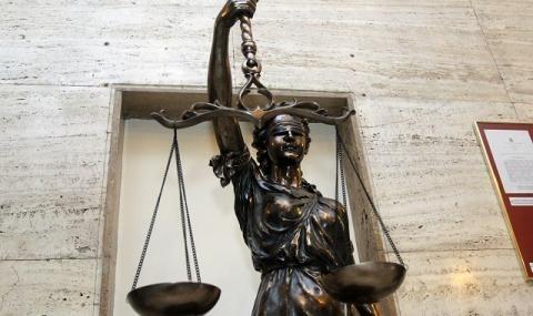 """Делото, заведено по искане на комисията """"Антикорупция"""" за конфискуване на"""