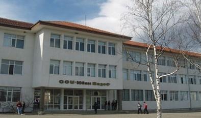 """Средно училище """"Иван Вазов"""" във Вършец е било обрано отново,"""