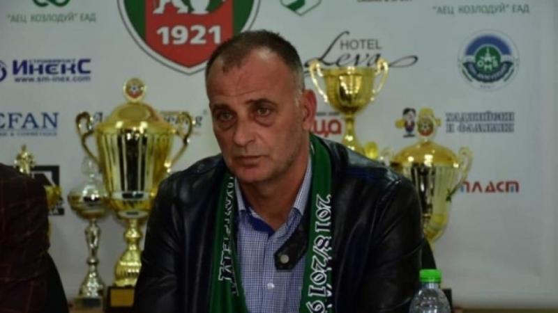 """""""Ботев"""" /Враца/ няма да играе контроли в паузата, болката от погрома в Стара Загора все още е голяма"""