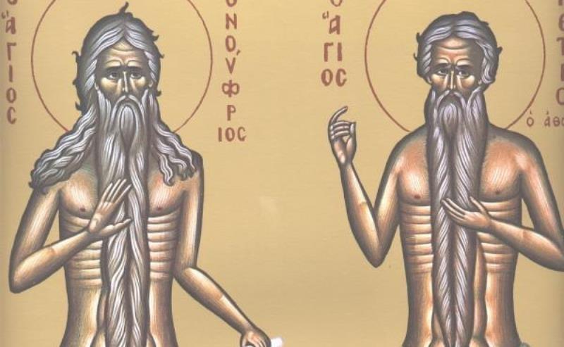 На 12 юни църквата почита Св. Онуфрий Велики и Св.