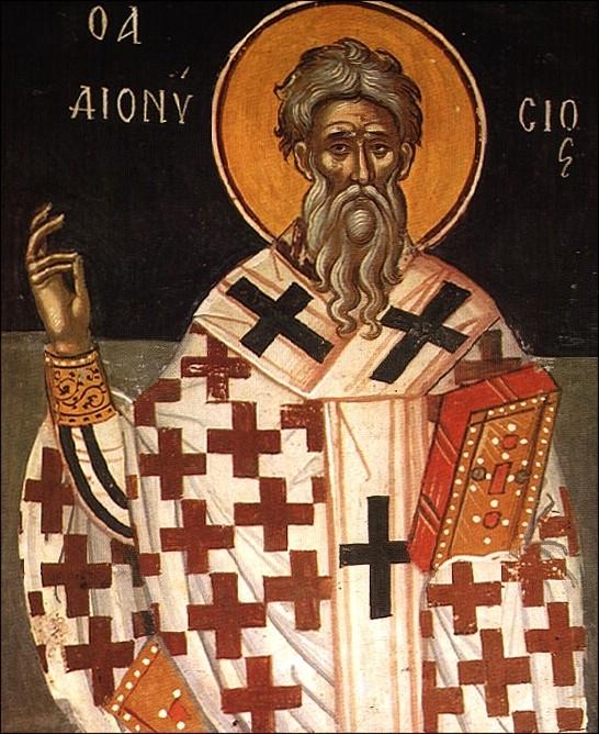 Резултат с изображение за Св. Дионисий Ареопагит, епископ Атински