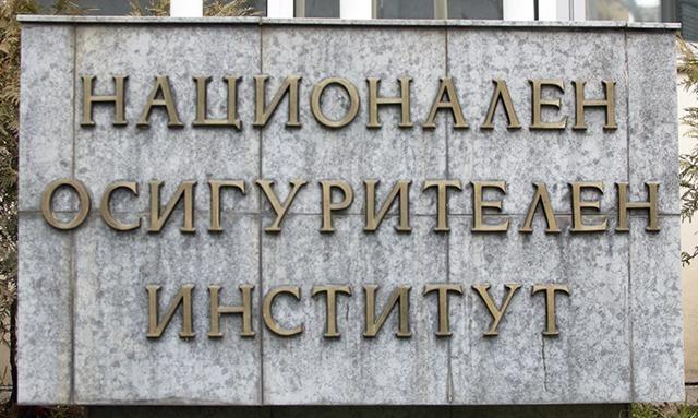 Националният осигурителен институт (НОИ) ще изплати днес на 124 011безработни