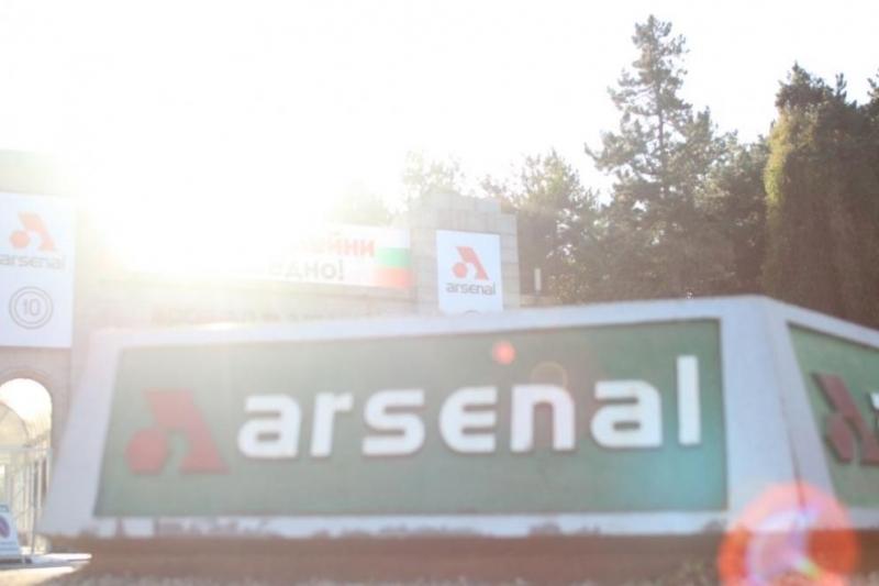 """""""Няма съкращения в завод """"Арсенал"""" и няма да има до"""