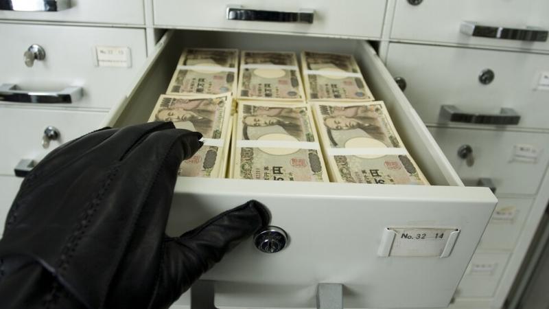 Мъж открадна крупна сума пари от офисв Сливен, съобщават от