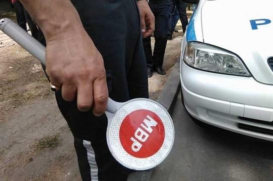 Полицията е разкрила 16 нарушения при акции във Врачанско, съобщиха