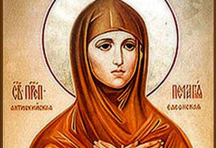 Църквата преподобна Пелагия. Тя живяла в петия век. Родила се