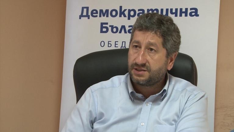 """""""Бойко Бoриcoв e изпaднaл в мнoгo тeжкa зaгубa нa връзкa"""