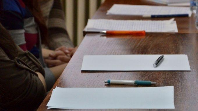 Днес се провежда държавният зрелостен изпит по български език. Над