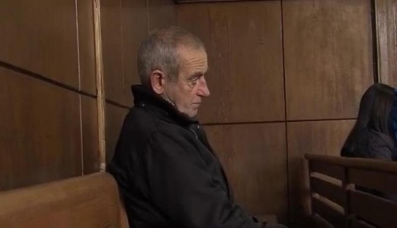 Окръжният съд в Пазарджик постанови 3-годишна условна присъда за 79-годишния