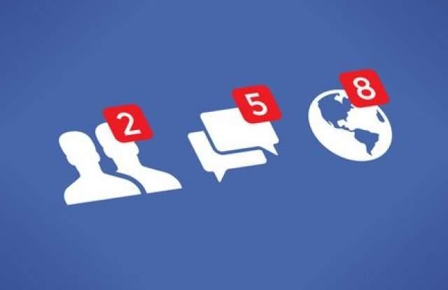 Основателят на Facebook Марк Зукърбърг обяви редица промени в някои