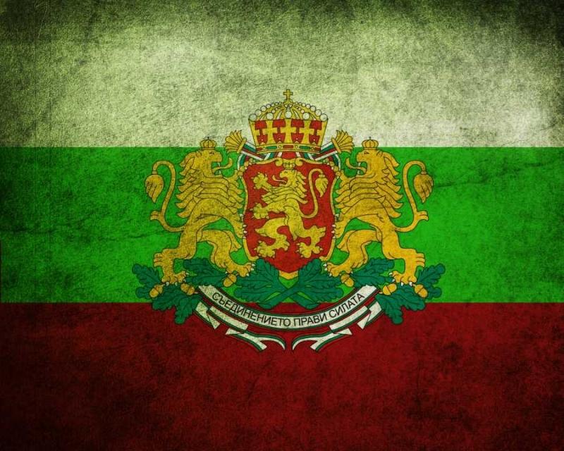 Община Козлодуй кани всички граждани и гости на града на
