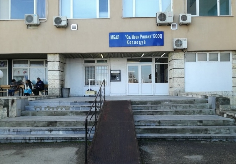 Снимка: Медиците от болницата в Козлодуй се пребориха за по-високи заплати
