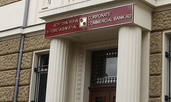 """Финансовият директор на """"Дунарит"""" задържан за пране на пари"""