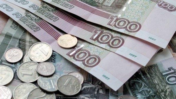 Руската рубла отслабва по време на търговията впетък, след като
