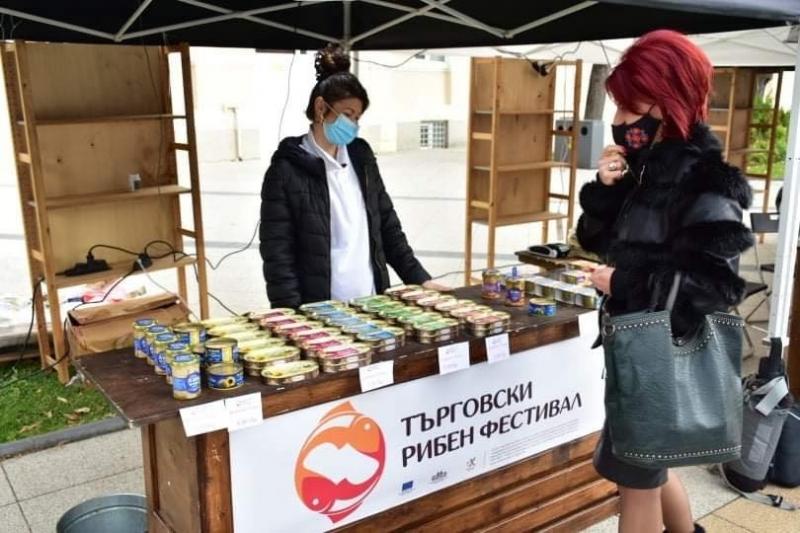 Снимка: Враца стана домакин на рибен фестивал /снимки/