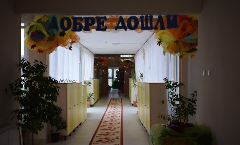 "Детска градина ""Мир"" в Козлодуй посрещна малчугани след 5-месечен ремонт"