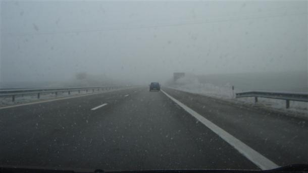 І. МЕТЕОРОЛОГИЧНА ОБСТАНОВКА: Температурите са в интервала от - 9°С