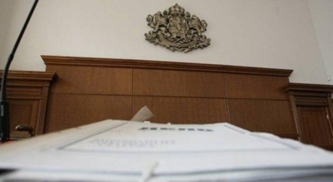 По обвинителен акт на Окръжна прокуратура – Благоевград съдът е