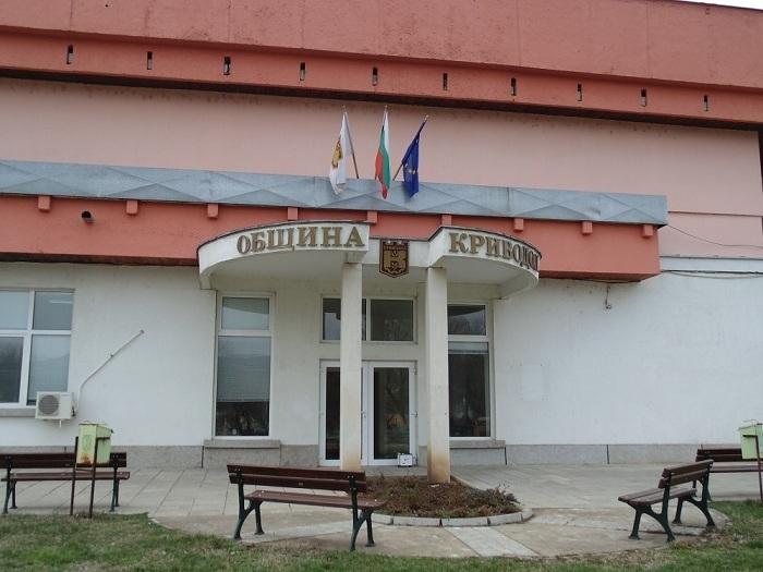 Общинската администрация в Криводол обяви конкурс за директор