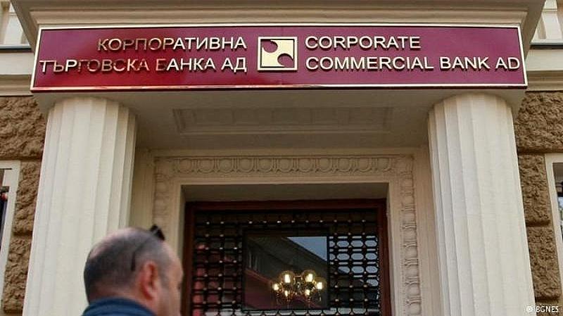 """Тръгна делото за КТБ по закона """"Магнитски"""", през януари ще са ясни резултатите"""