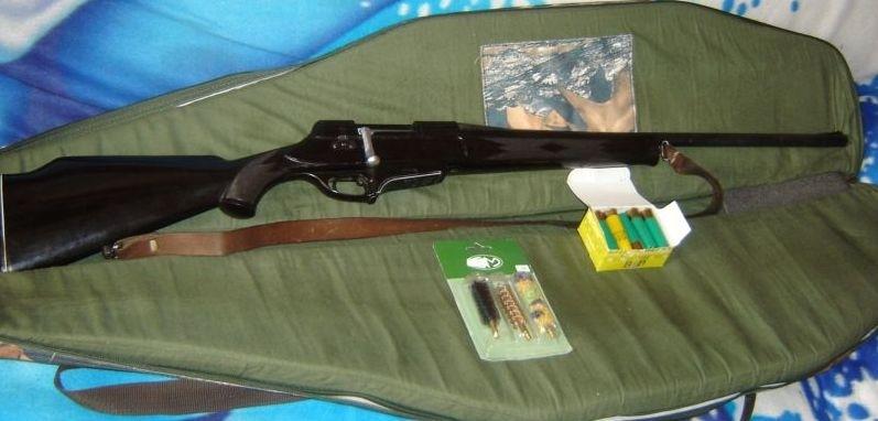 Намериха незаконна пушка в селска къща
