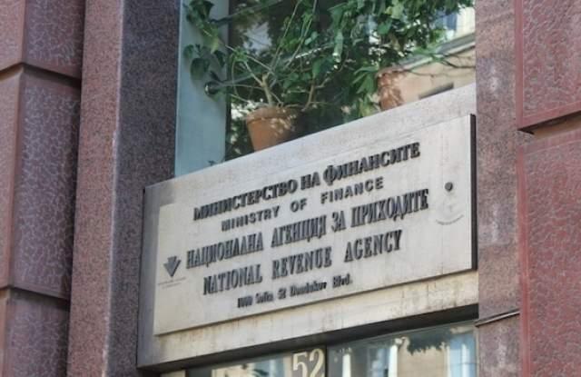 Започва проверката на Комисията за защита на личните данни в