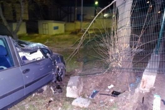 Мъж катастрофира в ограда във врачанското село Галатин и избяга,