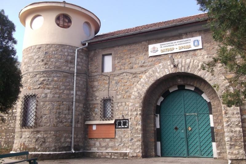 Ексклузивно в BulNews.bg! Предотвратиха бягство от врачанския затвор, пандизчията бил готов да убива