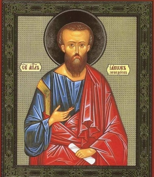 На 21мартпочитаме паметта на Св. ап. Яков – брат Господен.Св.