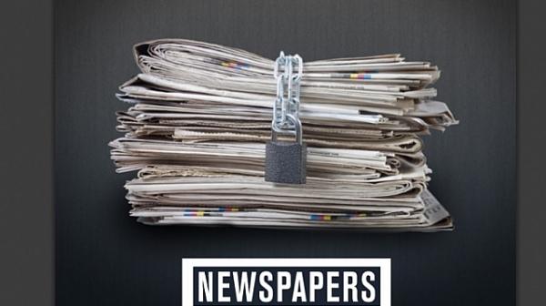"""България е на 112-о място в тазгодишната класация на """"Репортери"""