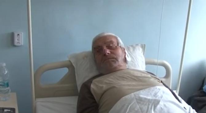 Врачанин бере душа в болницата, след като бе пребит пред