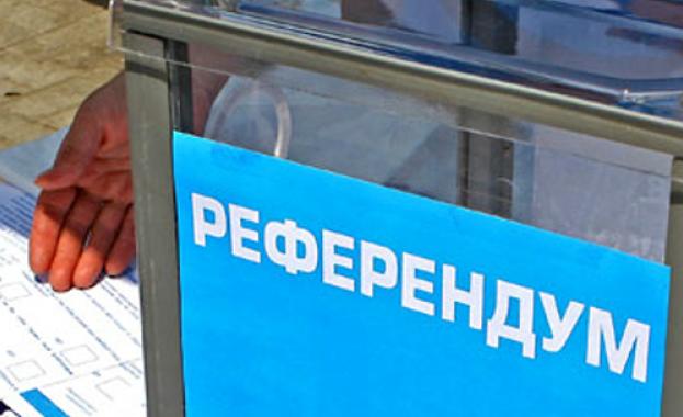 """ПГ на """"БСП за България"""" поиска спиране на гледането на"""