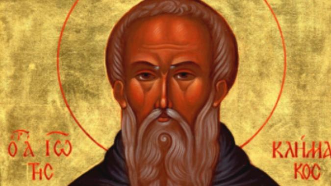На 11 април православната църква почита паметта на един от