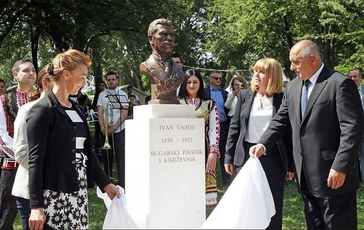 Премиерът Бойко Борисов и министърът на външните и европейските въпроси