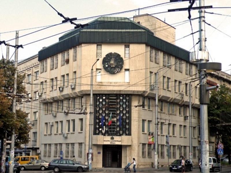 Областната администрация във Враца е обявила конкурс за свободно работно