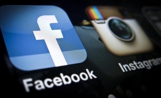 Facebook обяви създаването на Надзорен съвет, който ще решава как