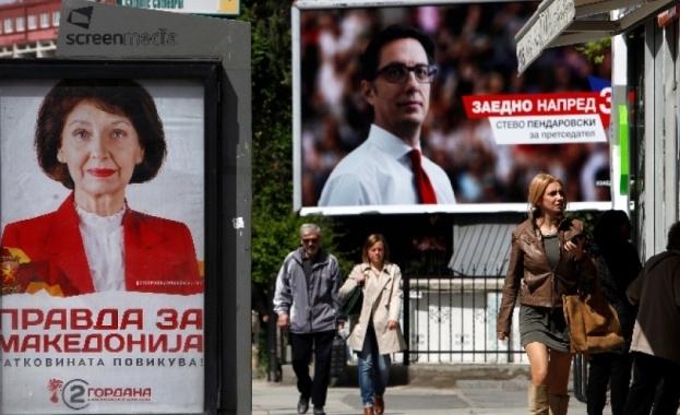 В Северна Македония днес гласуват на първия тур за избор