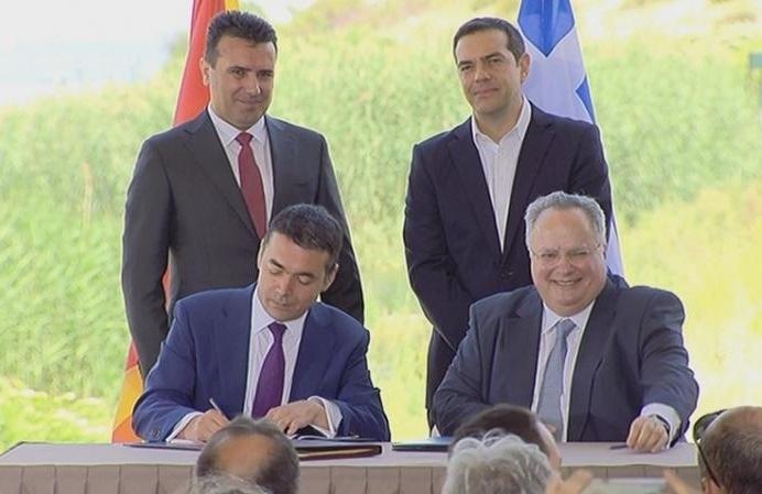 Исторически ден за Гърция и Македония: Двете страни подписаха споразумението