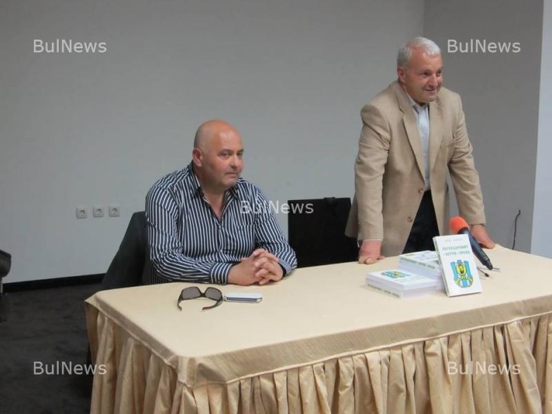 "Давид Давидов представи книга ""Легендарният ""Ботев""-Враца"""