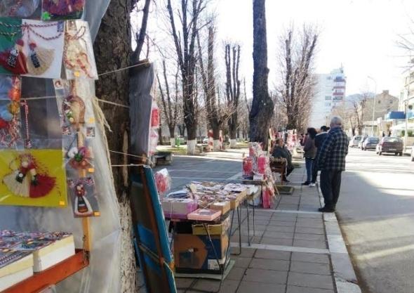 Във връзка с предстоящите мартенски празници Община Мездра съобщава, че