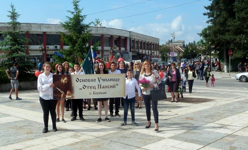 Община Борован организира честване на Деня на българската просвета и