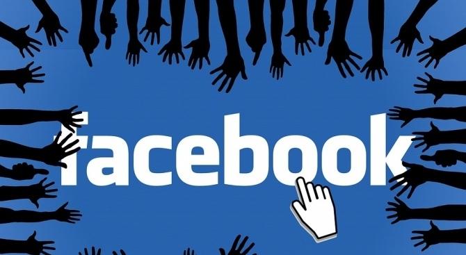 Компанията Facebook каза вчера, че затяга правилата за своята услуга
