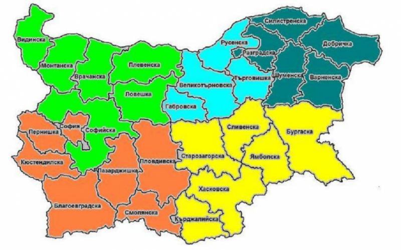 Към 31 декември 2020 г. Република България е разделена административно-териториално