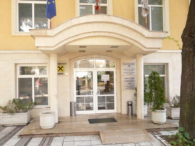 НАП-Видин продава на търг имоти и машини на длъжници